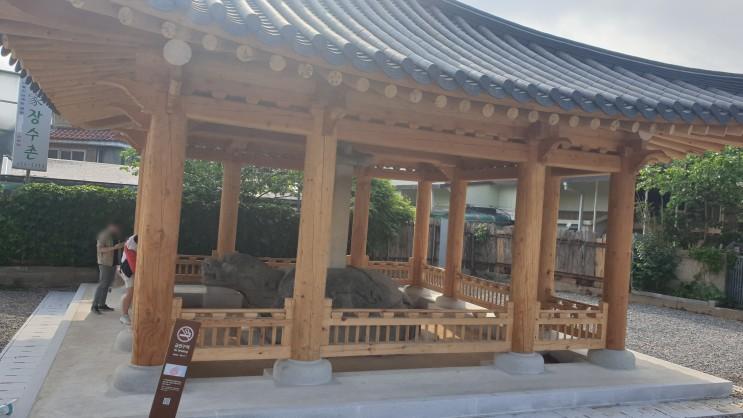 [중랑구맛집, 본가장수촌] 용마산 근처 삼계탕 맛있는곳