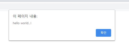 웹 브라우저 실습 (1)