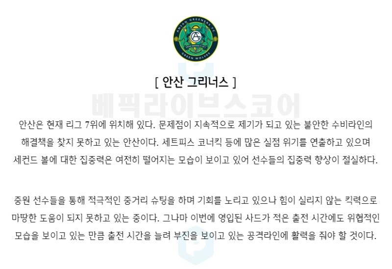 대한민국 K리그2