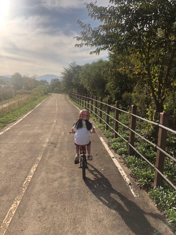 가족 자전거 함께 타기 좋은 곳은 어디일까?  - 아이들과 자전거를 안전하게 탈 수 있는 곳 찾기!