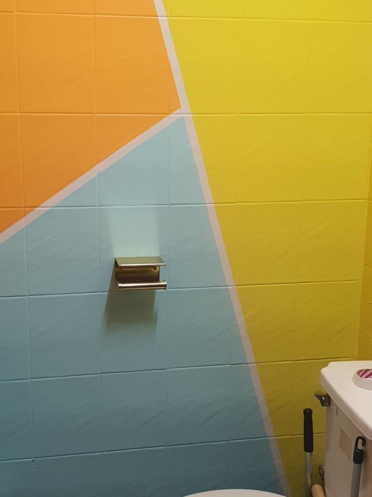 상가화장실 셀프페인팅
