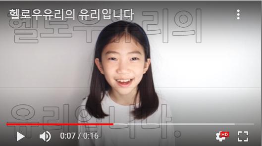유튜버 헬로우유리를 소개합니다_헬로우유리