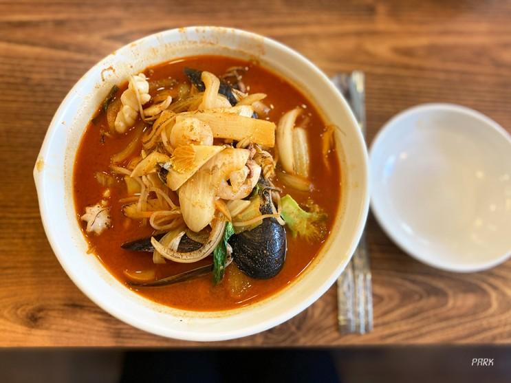 논현동 금홍짬뽕 / 삼선짬뽕, 잡채밥, 마파두부밥