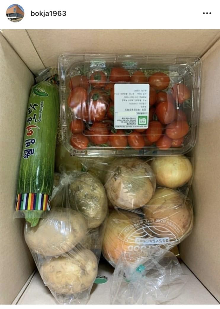 천안시 학생가정 농산물꾸러미 배송