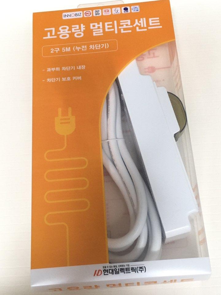 에어컨용 멀티탭 찾기 : 2.5mm? 2.5sq?