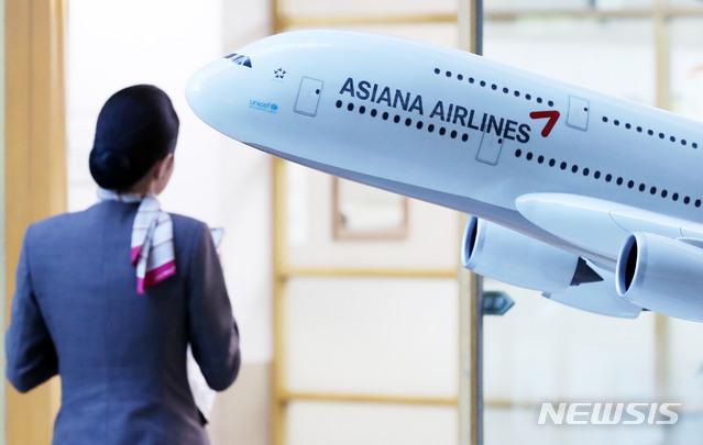 아시아나항공 인수관련 현대산업개발 입장문 주요내용 정리, 항공업계 어떻게 될까? 금호그룹도 위험!!
