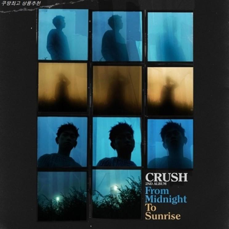 이주 Sale 크러쉬 CRUSH 2집 FROM MIDNIGHT TO SUNRISE! 소식을 전할까해요
