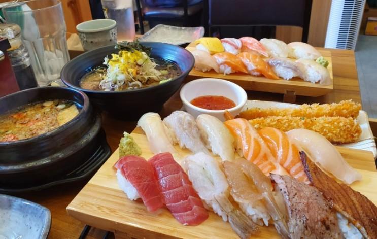 [독립문 맛집] 스시쿠니, 따뜻한 밥으로 만든 묘한 스시의 맛! 서대문역 초밥 맛집! (강북삼성병원 맛집)