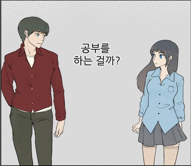 [웹툰] 빵점동맹 _ 커닝으로 수능 만점 받기