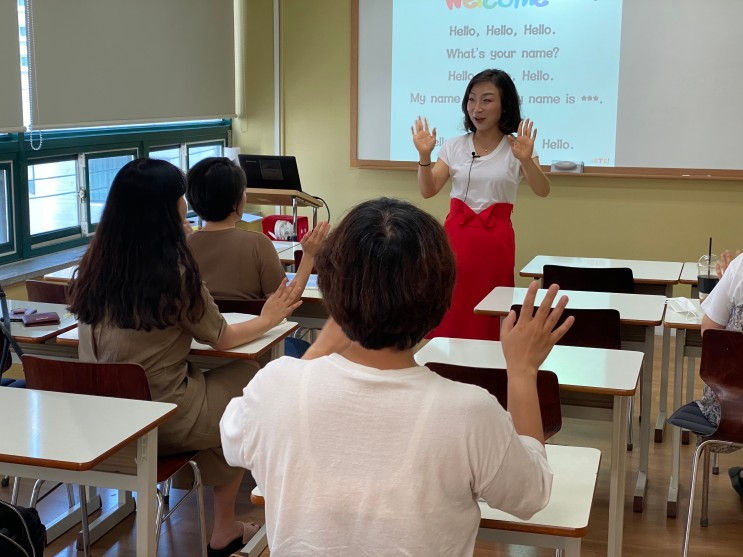 [온라인테솔/영어강사] 6월 주중반 1차시 수업현장