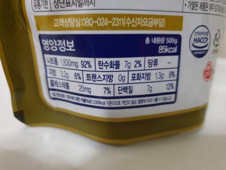 [국탕/오뚜기] 쇠고기미역국 영양성분 (칼로리85kcal, 총량500g) - 탄수화물7g