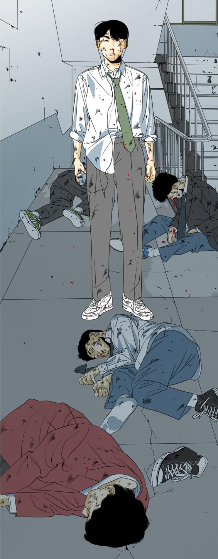 [웹툰] ONE _ 폭력에 중독된 소년의 이야기