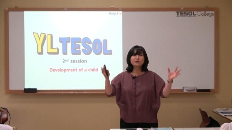 [온라인테솔/영어강사] 어린이영어학습자에 대해서 알아보자 (feat. TESOL 6월 주중반 2차시 수업현장)