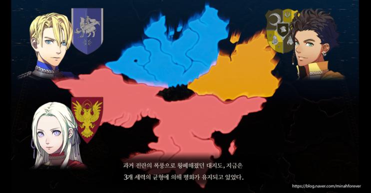 [닌텐도 스위치 | 공략] 파이어 엠블렘 풍화설월 플레이 2 -백운의 장