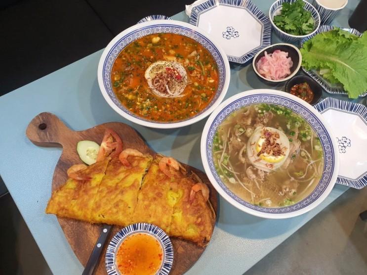의정부 민락동 쌀국수/반세오(반쎄오) 맛집, 미스터포보