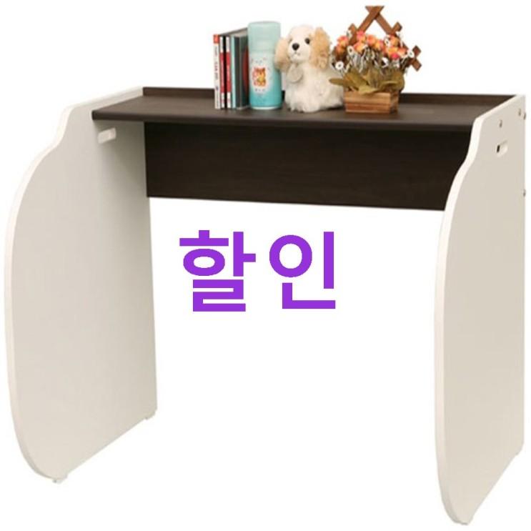쇼핑 초특가상품 두리데코 집중력 칸막이 책상! 가성비가 좋습니다!