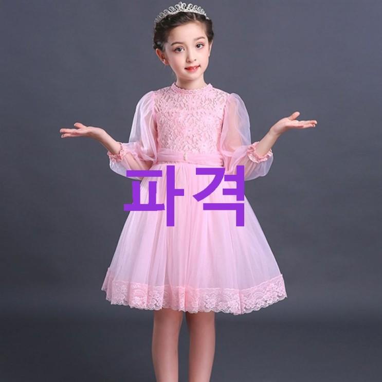 베스트셀러 노블엔젤 여아용 레이스 샤샤 원피스! 가격까지 좋음~