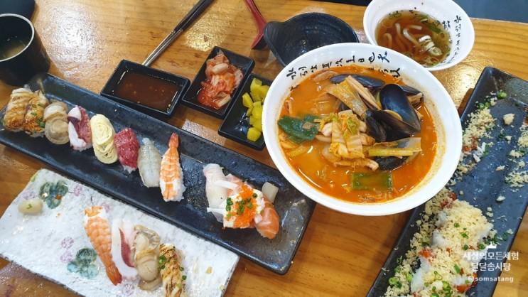 방학동 초밥 맛있는 집 사이코우스시