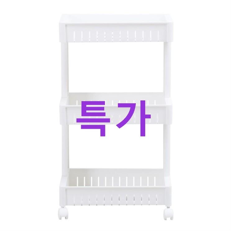 오늘의 베스트상품 티볼리 프리덤 이동식 트롤리 중형 3단~ 좌표정보~