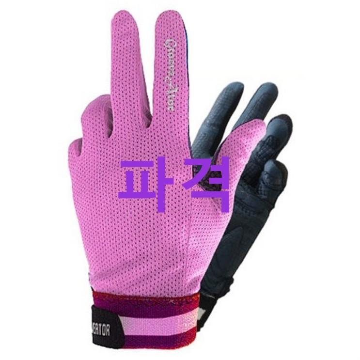 06월 27일기준 BEST5잇템 그루베이터 쿨메쉬 장갑 핑크 M 보고가세요