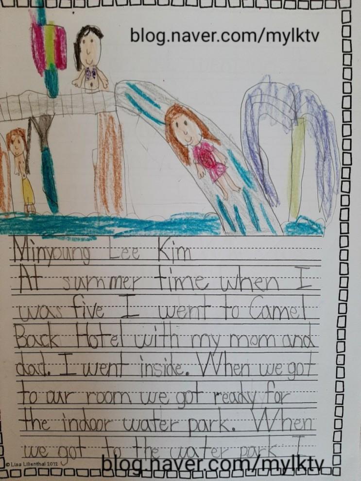 미국교육의 좋은 점: 일기 모음집: Journal book 저널북: 미국 초등학교 영어글 모음: 영어 글짓기 모음집: 일기,설명문, 설득문, 기행문, 소설