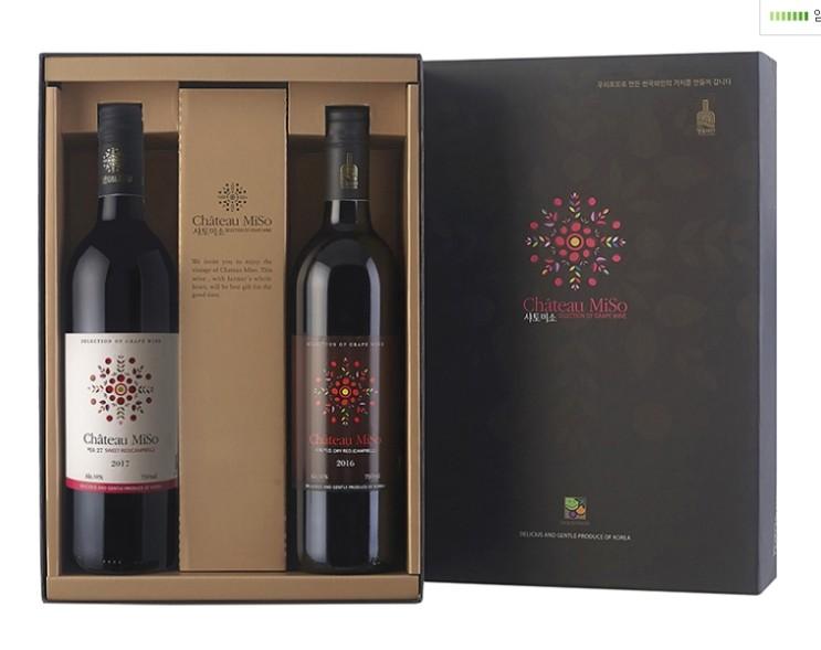 요즘 유행하고 인기있는 와인 정리