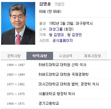[김동연테마주]