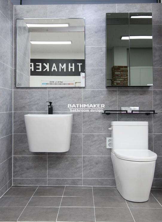 스톤그레이 느낌의 타일을 시공한 욕실 모아보기, 꾸준한 인기를 유지하고 있는 바스메이커 시그니처타일로 시공한 욕실을 소개합니다