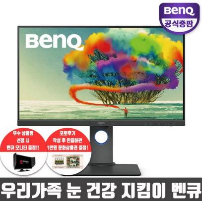 벤큐 PD2705Q 아이케어 무결점 QHD 디자인 전문가용 모니터