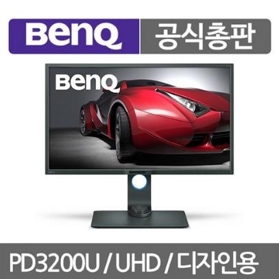 BenQ 모니터 PD3200U 무결점 4K UHD 전문가 32인치