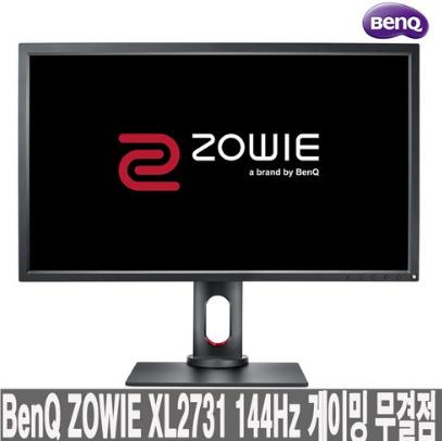 벤큐 공식총판 BenQ XL2731 144HZ 게이밍 무결점 모니터