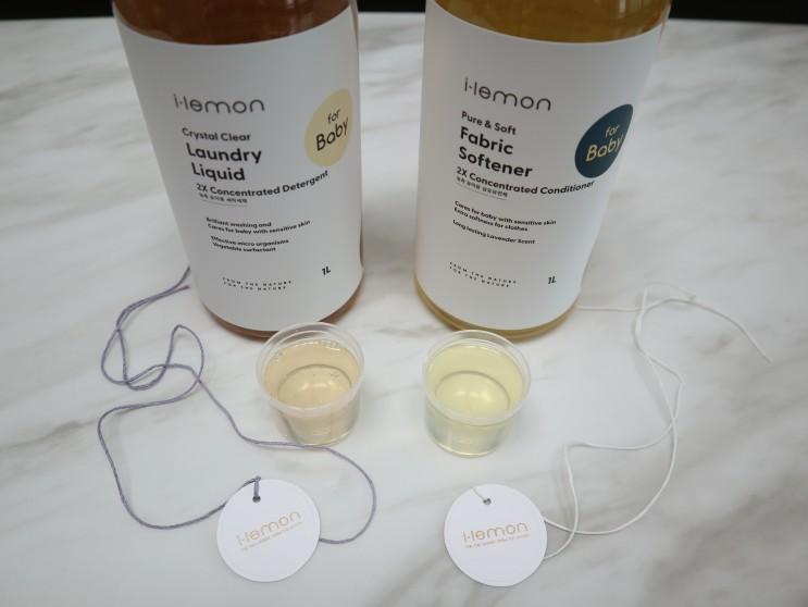 유아세제 천연액상세제추천 아이레몬 i-lemon 세탁세제+섬유유연제 세트