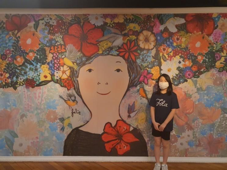 초5)세종미술관 - 사랑스런 그림이 가득, 에바 알머슨 vida (한국,스페인 수교 70주년 기념 특별전)