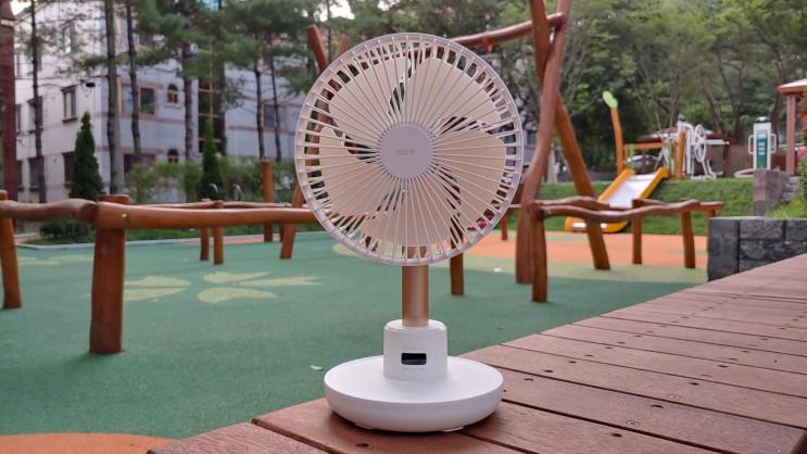 캠핑용 무선 선풍기 하나 장만하세요 ! 스카이 케어윈드 400 (SKY-WD400) 사용기 / 후기 / 리뷰