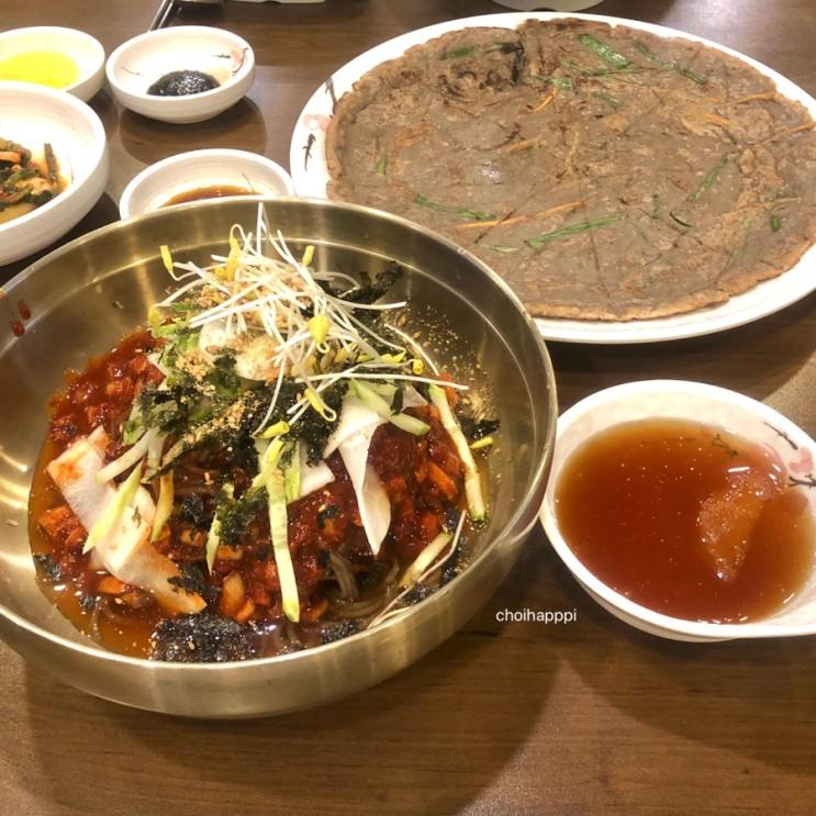 세종시 막국수 제일 맛있는 곳::봉평메밀막국수/세종맛집추천