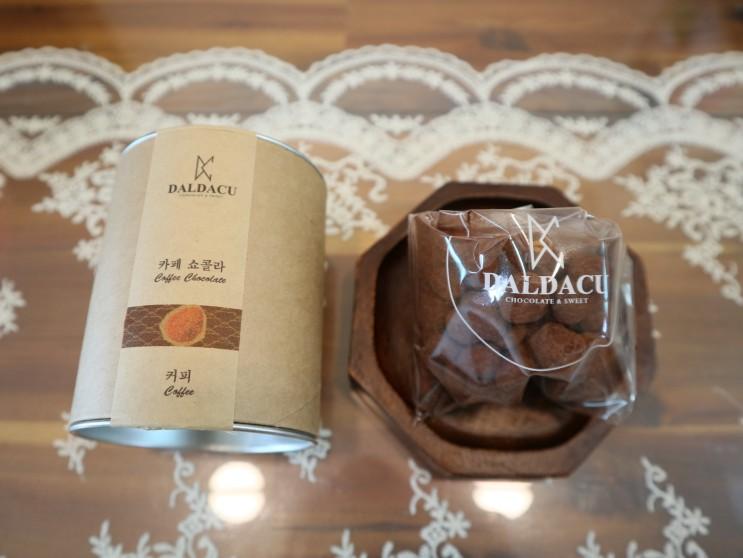 커피초콜릿 원두초콜릿 달다쿠 DALDACU 카페쇼콜라