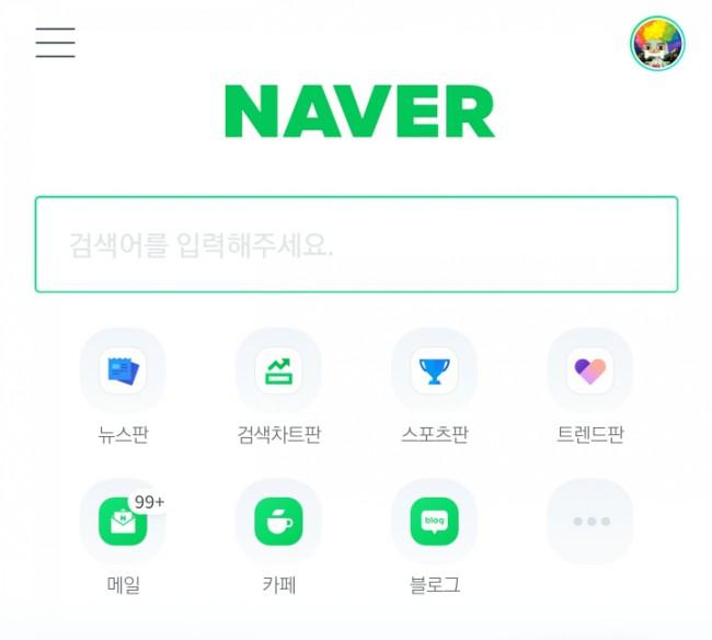 향기가 짙은 회사 8. Naver / 네이버 (씨너지 효과)
