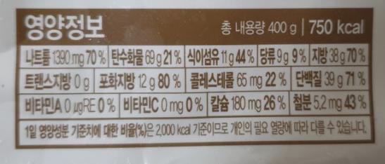 [하나로마트/풀무원] 얇은피꽉찬속 고기만두 영양성분 (칼로리750kcal, 총량400g) - 탄수화물69g