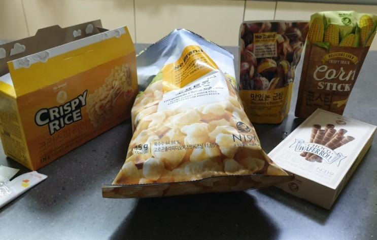 [노브랜드/과자] 노브랜드 과자 5종 영양성분 (치팅데이) - 탄수화물 왕창