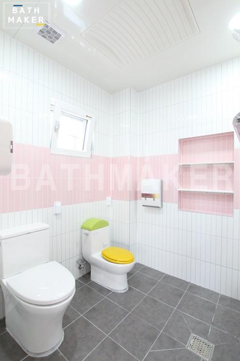 어린이집 욕실 리모델링) 남한산 숲 어린이집 화장실 공사