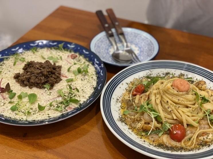 김해 양식 파스타 카레 리조또 맛집 모도리 식당