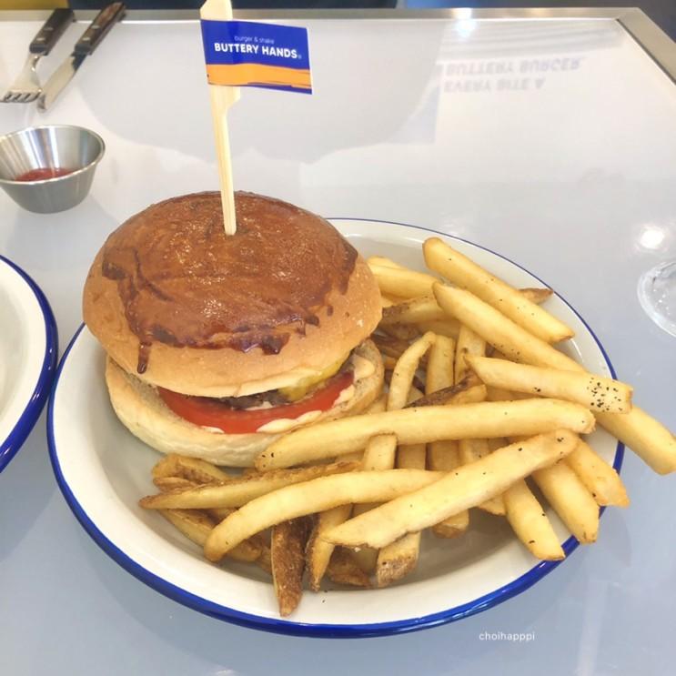 세종 수제버거 맛집:: 버터리핸즈/ 세종시 데이트/ 수제버거/ 분위기 맛집/ 아메리칸 느낌있는 수제버거 맛집