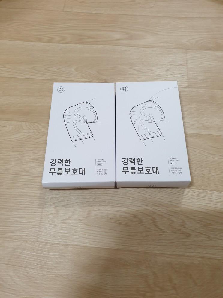 무릎보호대 [일상공감] 착용후기!