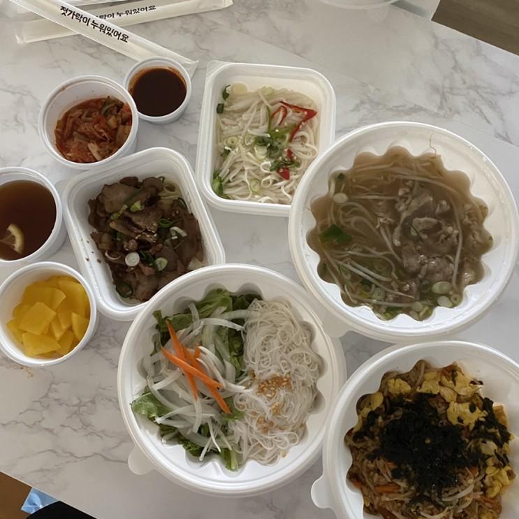 장유 베트남 쌀국수 맛집 헬로 베트남 쌀국수 & 마라탕