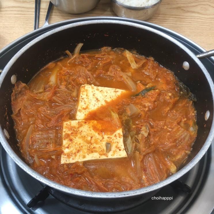 깔끔했던 세종 김치찌개 맛집:: 대평리 맛있는집/ 김치찌개전문점/ 점심추천