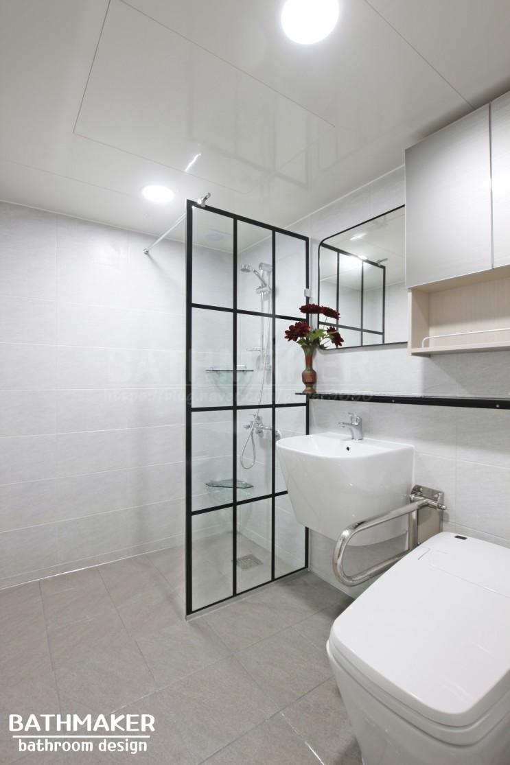 청학주공4단지 욕실인테리어) 안전가드 손잡이를 시공한 욕실