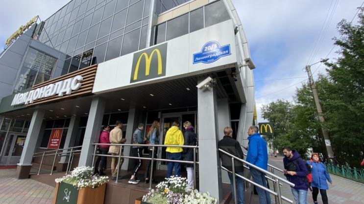 세계에서 가장 북쪽에 위치한 맥도날드