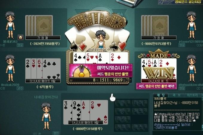 한게임포커 로우바둑이 카드게임 이기는 법 공략? : 네이버 블로그