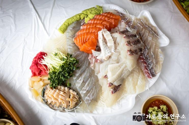 노량진 수산시장 맛집 목포유달산 모둠회 후기