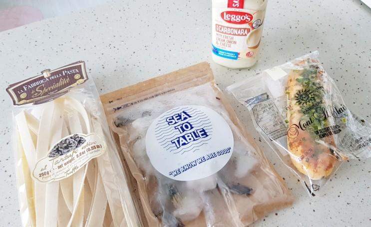 온라인 장보기 : 마켓컬리로 트러플 크림 파스타 만들기